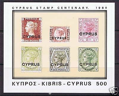 Cyprus 1980 Stamp Centenary MS SG 539 MNH