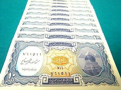 Egyptian Money Egyptian Currency Notes 10 PCS ,10 Piastres Each
