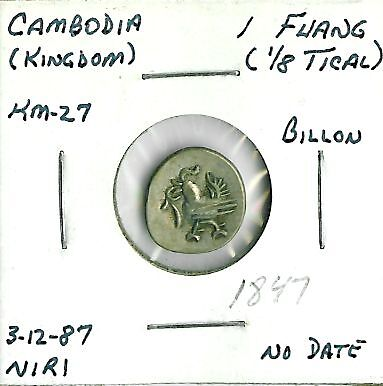 1847 Cambodia 1 Fuang KM-27 (s4)