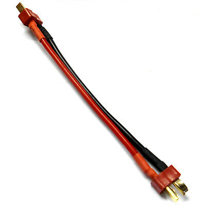 C7008MM Compatible JST Male Plug to male Extension Connector Battery Cable 10cm
