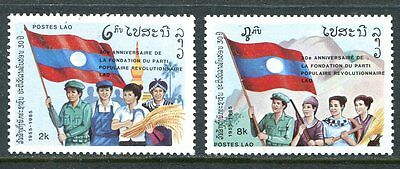 Laos 1985 Revolutionary Party Flags Set Mint Never Hinged Complete!