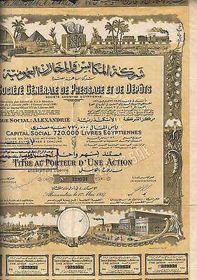 EGYPT IMPORT, EXPORT COMPANY stock certificate 1 SH