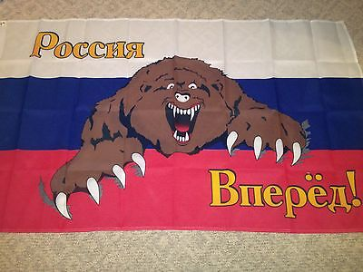 Go Russia With Bear Inprint On Russian Flag