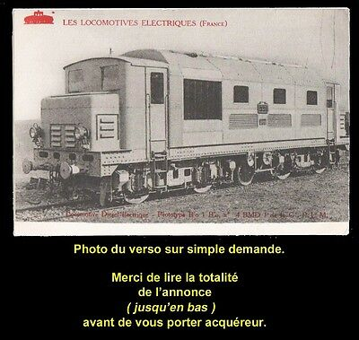 TRAIN, CHEMIN de FER, Carte postale n° 3, LOCOMOTIVE DIESEL-ÉLECTRIQUE, PLM