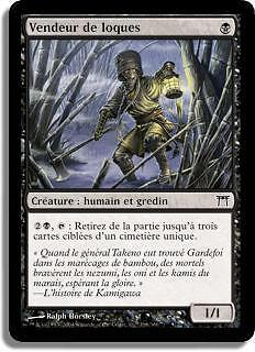 Graceful Adept *4 *CARTAPAPA* MTG Kamigawa Experte gracieuse