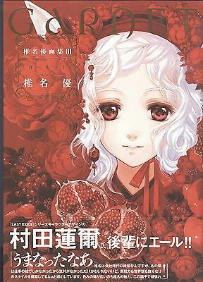 Yu Shiina Illustrations 3 Art Book Garnet Art Book