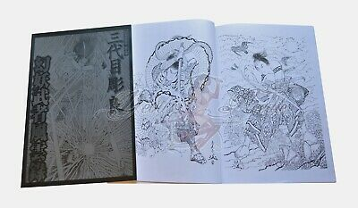 Fine Detail Japanese Warriors Japan Tattoo Flash Book Art A3