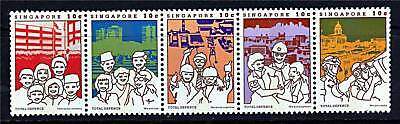 Singapore 1984 Total Defence SG 482/6 MNH