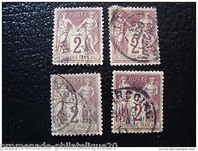 FRANCE timbre stamp yt n°85 x4 obl (P)