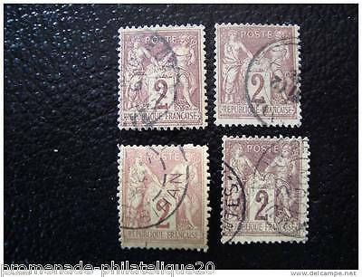 FRANCE timbre stamp yt n°85 x4 obl (F)