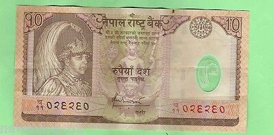 World  Banknote - Nepal 10 Rupees, Polymer