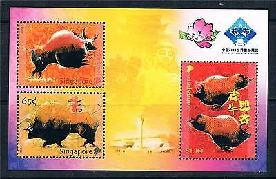 Singapore 2009 China Stamp Exhibition MS SG 1846 MNH