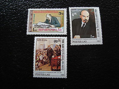 LAOS - timbre - yvert et tellier n°640 a 642 n** - stamp lao