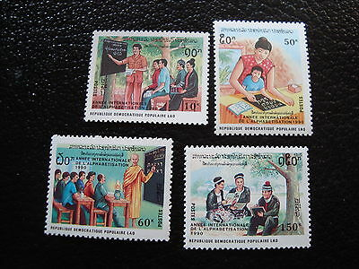 LAOS - timbre - yvert et tellier n°949 a 952 n** - stamp lao