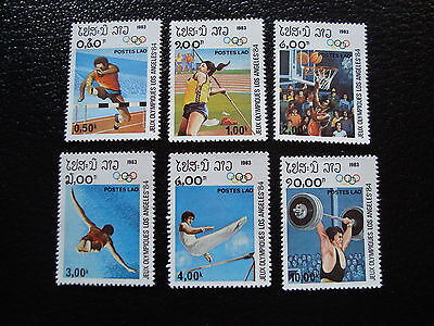 LAOS - timbre - yvert et tellier n°448 a 453 nsg - stamp lao