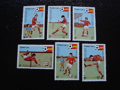 LAOS - timbre - yvert et tellier n°361 a 366 nsg - stamp lao