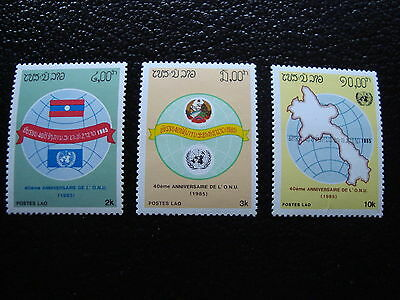 LAOS - timbre - yvert et tellier n°662 a 664 n** - stamp lao