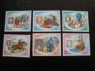 LAOS - timbre - yvert et tellier n°953 a 958 n** - stamp lao