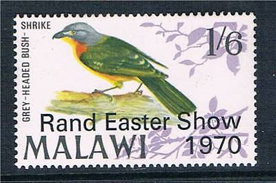 Malawi 1970 Birds Rand Easter Show SG 350 MNH