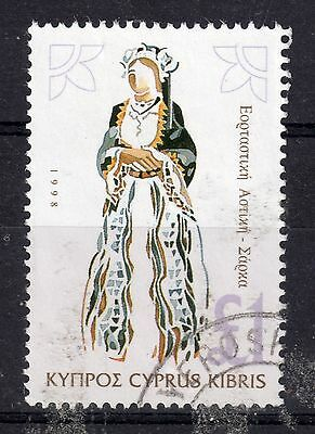 CYPRUS = (1994) Traditional Costumes £1.00,  FINE USED. (F2)