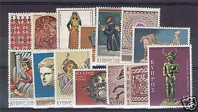 Cyprus 1971  Definitives set SG 358/71 MNH