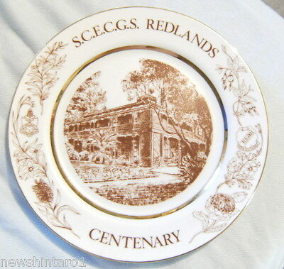 S.C.E.C.G.S. SCHOOL REDLANDS CENTENARY PLATE 1884 to 1984
