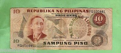 #d7. World Banknote - Philippines 10 Piso