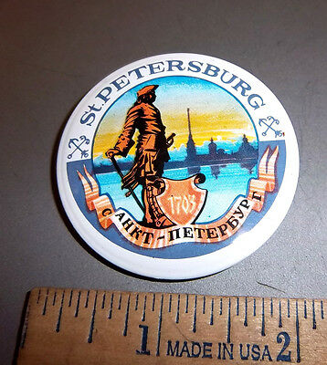 St Petersburg Russia Beautiful Collector Pin Back Button