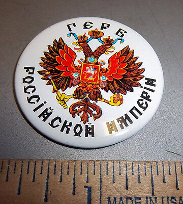Russian Imperial Double-Headed Eagle on a Beautiful Collector Pin Back Button