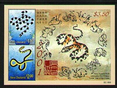 NEW ZEALAND 2001 M/S YEAR OF THE SNAKE (ID:MM1677)