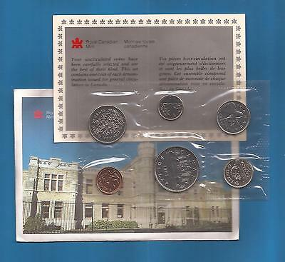 1987 CANADA Canadian Proof like PL nickel coin MINT set birthday gift ?