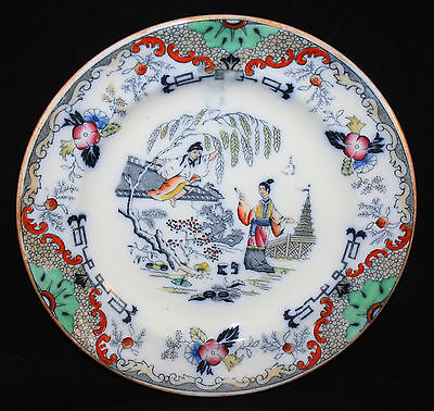 ANTIQUE PETRUS REGOUT, TIMOR, CHINOISERIE PLATE, MAASTRICHT, HOLLAND