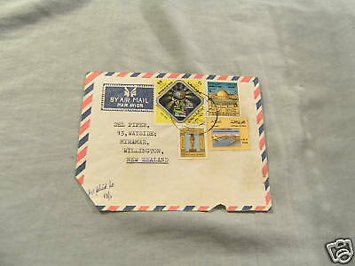 #d33. Stamped 1979 Letter Front Envelope - Iraq To New Zealand