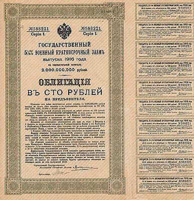 RUSSIA 1916 BOND stock certificate WITH COUPONS