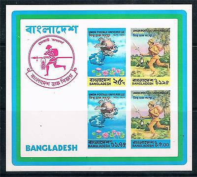 Bangladesh 1974 Centenary of UPU IMPERFORATE MS SG 48a MNH