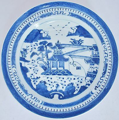 """9.4"""" Antique Blue & White Chinese Export Low Bowl w/ Blue Willow Style Design"""