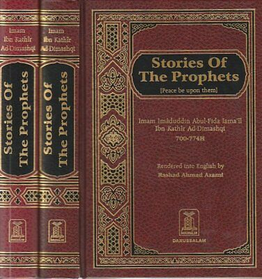 Stories of the Prophets by Ibn Kathir (Darussalam)