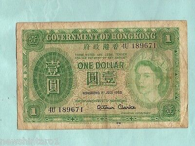 HONG KONG ONE DOLLAR, 1st July 1958, Serial # 4U 189671