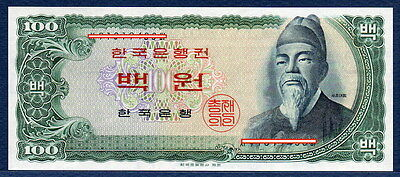 Korea-South 1965, 100 Won, P38, UNC