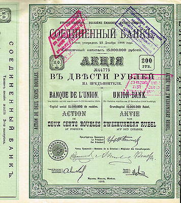 RUSSIA UNION BANK stock certificate 1910 MOSCOW