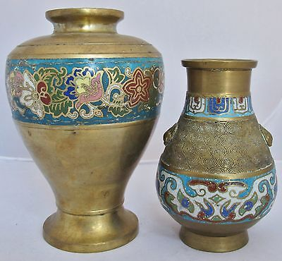 """2 Antique Japanese Archaic Style Thick Brass Champleve Vases  (7.2"""" & 5.7"""")"""