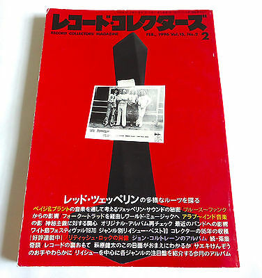 LED ZEPPELIN RECORD COLLECTORS MAGAZINE JAPAN 02/1996 OOP HTF Jimmy Page