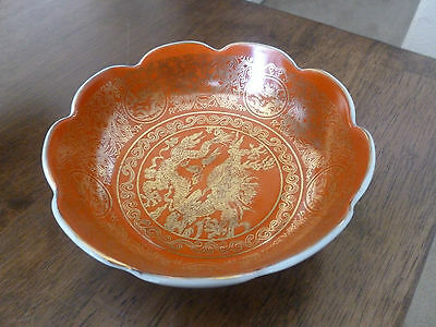 Vintage OMC Dragon Bowl - scalloped edges - Orange/Gold/White - Japan