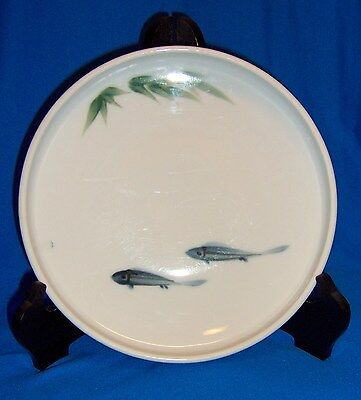"""8 3/4"""" Decorative Plate / Bowl Porcelain Hand Decorated Asian Design of Fish"""