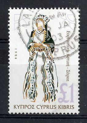 CYPRUS = 1994 £1 Traditional Costumes. SG875. FINE USED (e)