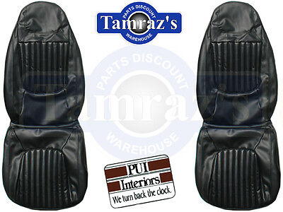 1971 Challenger R/T Deluxe Front Seat Covers Upholstery PUI