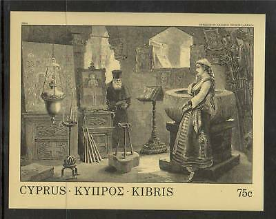 Cyprus 1984 Old Engravings SG MS 631 MNH