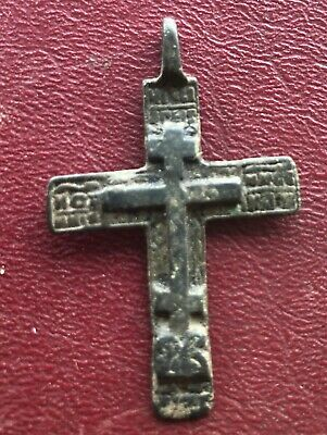 Authentic Antique 18th-19th Century Russian Orthodox Bronze Cross   U3-5