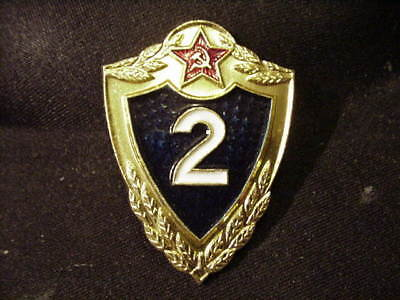 USSR CCCP Soviet Russia Russian Red Army metal enameled badge 2nd Division