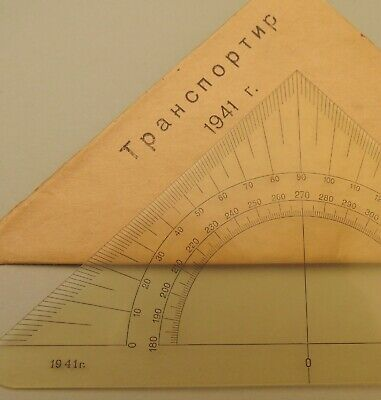 WW2 Soviet Russian Army Officer Map Case Tool PROTRACTOR w. ORIGINAL pouch 1941